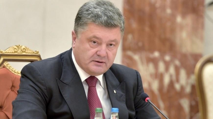 """Фото: """"Президент Украины"""":http://www.president.gov.ua/ (автор не указан), порошенко"""