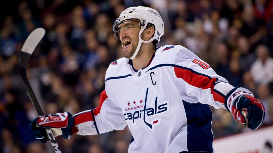 Александр Овечкин забросил в НХЛ 650-ю шайбу