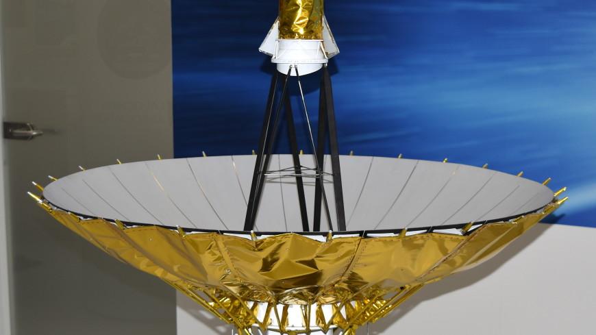 Единственный космический телескоп России «Спектр-Р» перестал выходить на связь