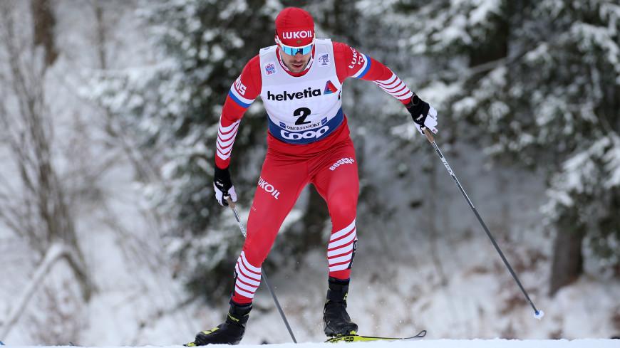 Устюгов занял второе место в общем зачете многодневки «Тур де Ски»