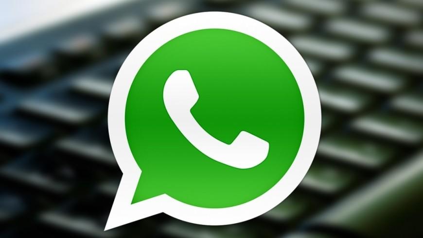 Пользователи WhatsApp нашли способ читать удаленные сообщения