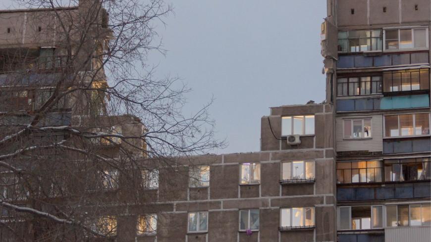 Расселение жилого дома в Магнитогорске пройдет в несколько этапов