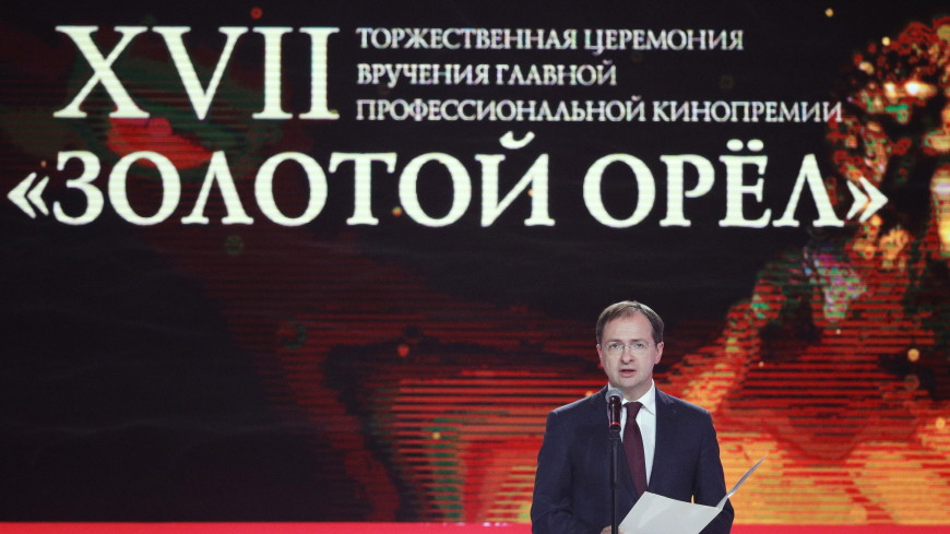 В Москве началось вручение кинопремии «Золотой орел»