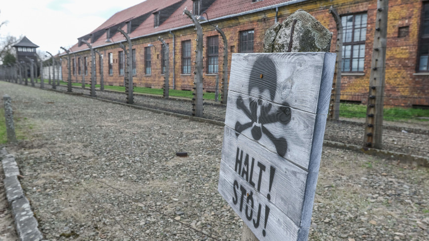 В Москве откроют мемориал героям сопротивления в концлагерях и гетто