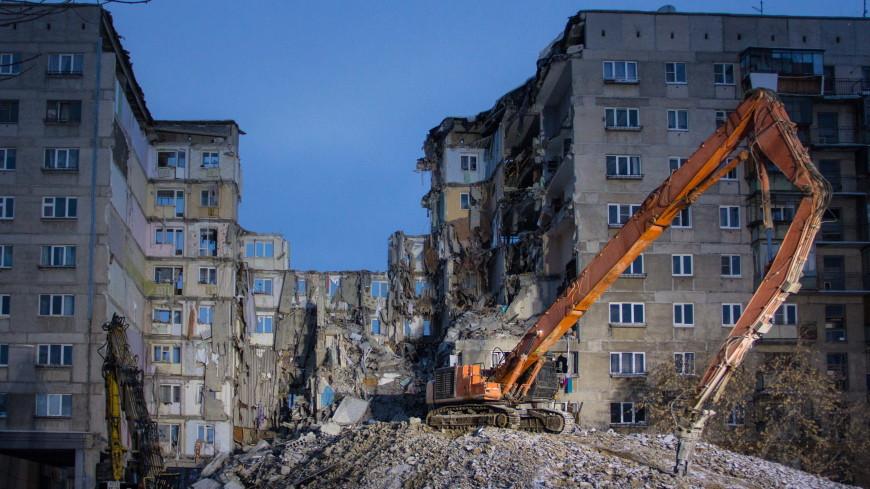 В Магнитогорске полностью разобрали поврежденную стену дома