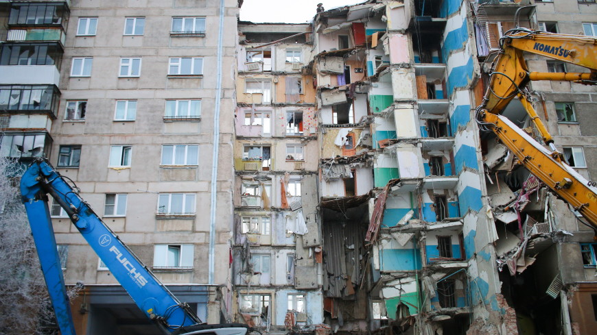 На месте трагедии в Магнитогорске будет создан мемориал