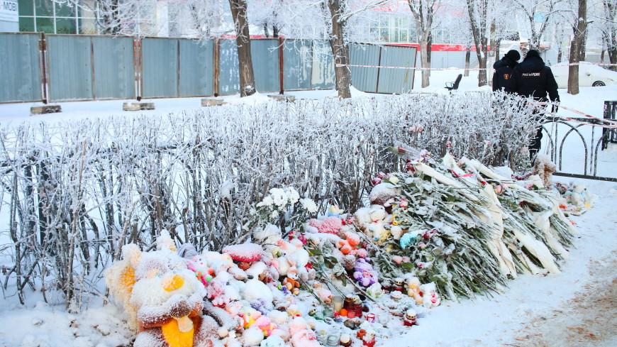 В Магнитогорске прощаются с 11 погибшими при взрыве газа