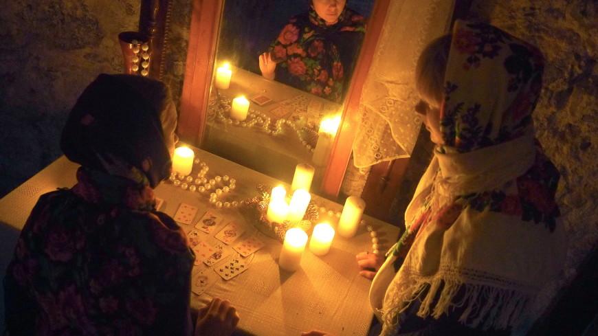 Карты, зеркала, чулки, гаджеты и другие способы святочных гаданий