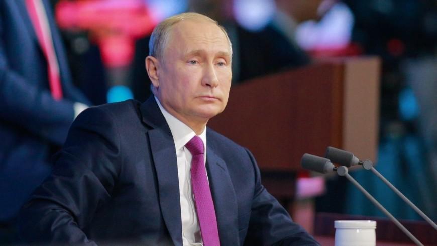 ПКФ, пресс-конференция президента, владимир путин