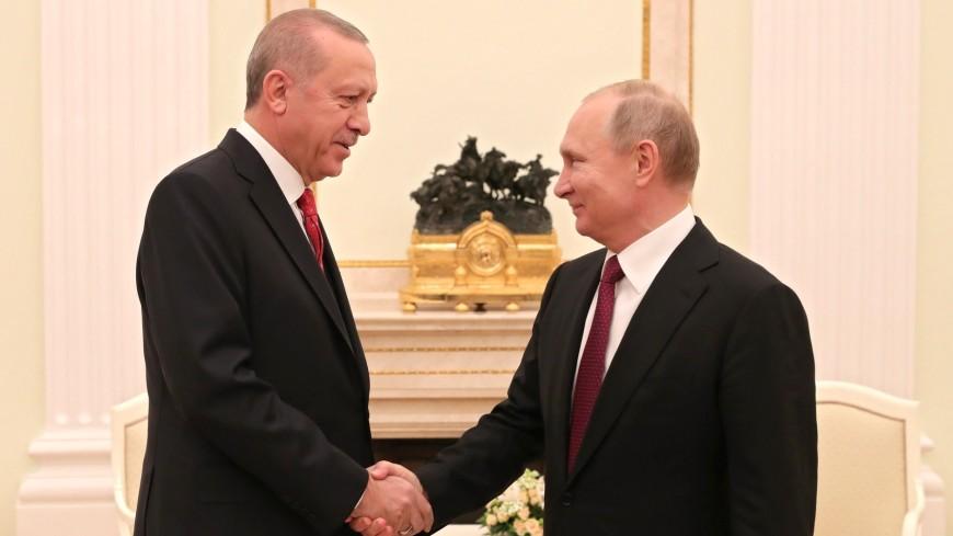 Путин: Встречи с главой Турции дают положительные результаты