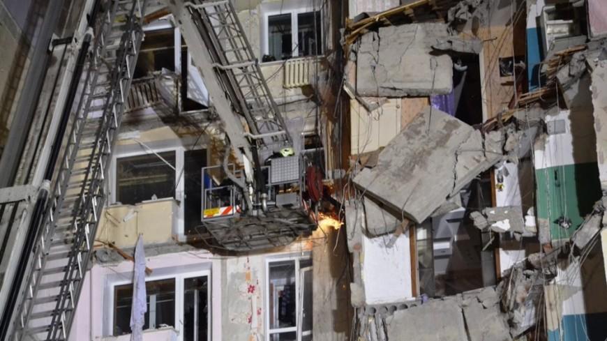 Число жертв обрушения дома в Магнитогорске приблизилось к 20-ти