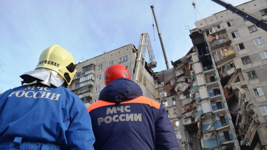 Уцелевшая часть дома в Магнитогорске признана пригодной для жилья
