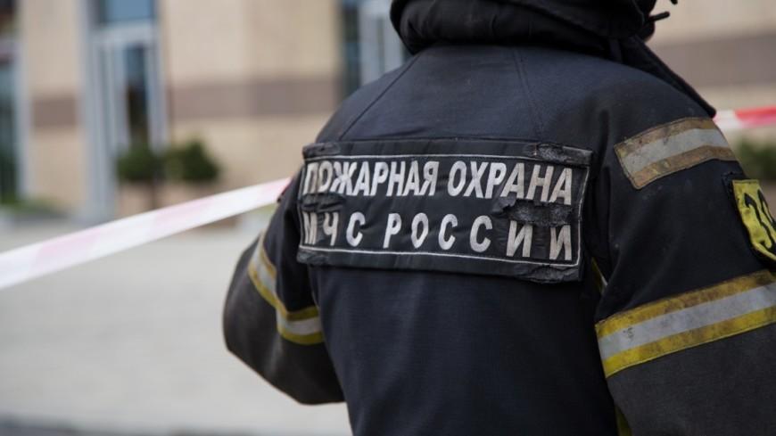 Из московской школы из-за возгорания эвакуировали 200 учеников