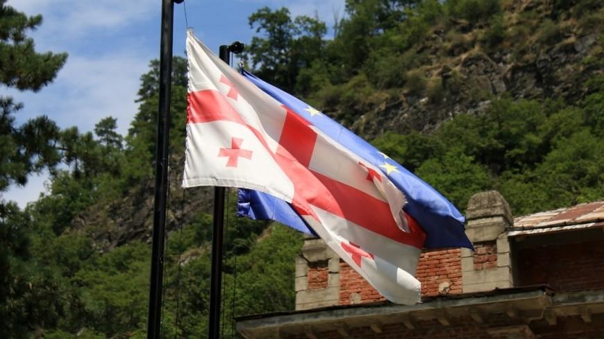 Флаг Грузии,Грузия, флаг, флаг Грузия,