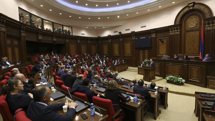 Парламент Армении создал комиссию по вопросам ЕАЭС