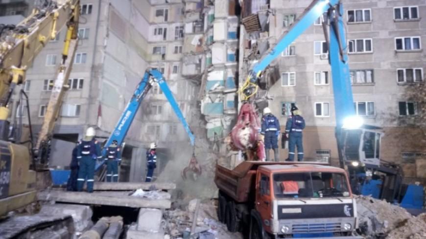 Опознаны тела 37 погибших при обрушении дома в Магнитогорске