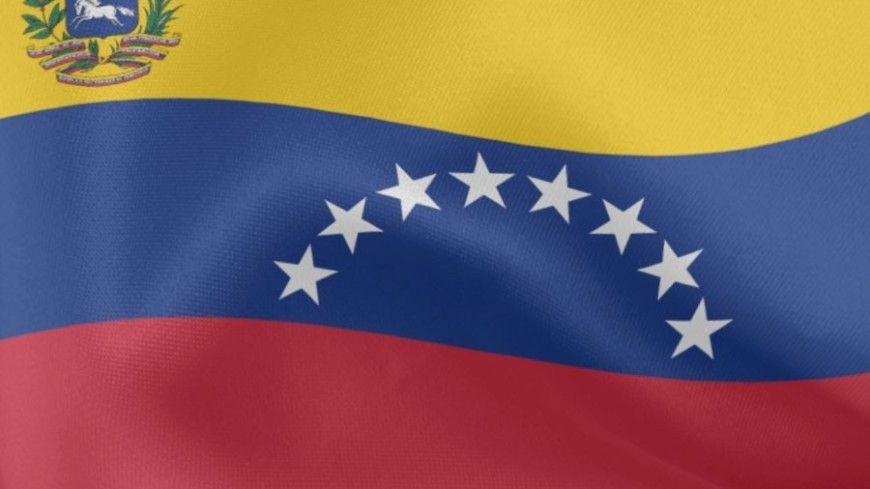 В Венесуэле задержан глава парламента страны