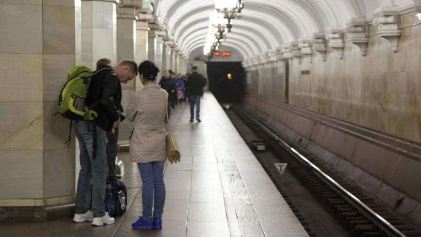 Московский метрополитен,метро, метрополитен, платформа, вагон, поезд, люди, пассажир,