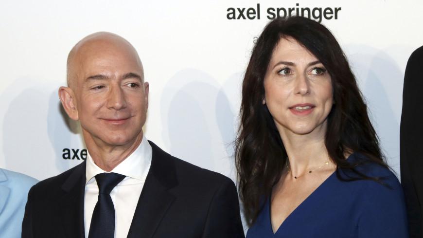 Самый богатый человек в мире официально развелся