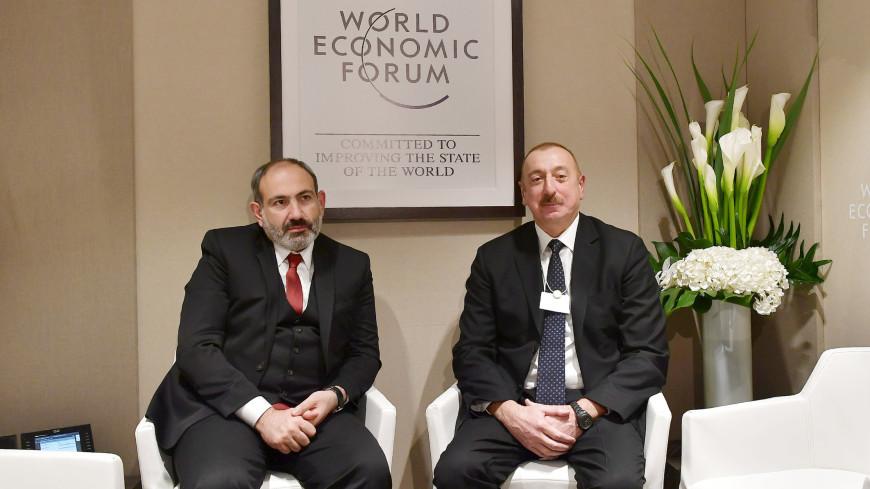 Алиев и Пашинян провели в Давосе неформальную встречу