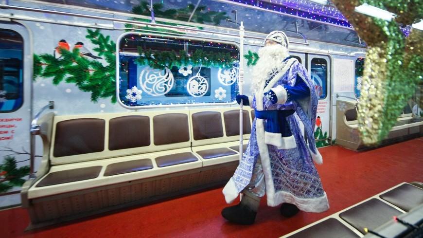 Борода и посох Деда Мороза: что пассажиры забыли в метро в новогодние праздники