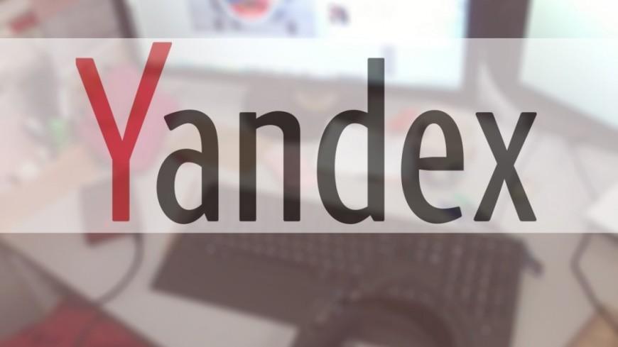 «Яндекс» представил бортовой компьютер для машин