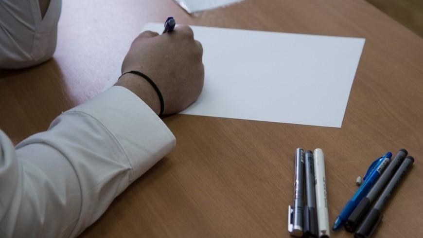 """Фото: Мария Андросова (МТРК «Мир») """"«Мир 24»"""":http://mir24.tv/, школьники, егэ, экзамен, экзамены, школа"""