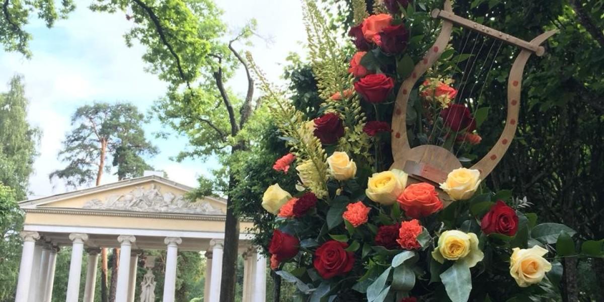 Роз, императорский букет в павловске 2016