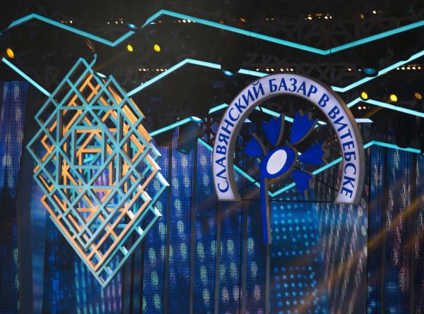 Славянский базар-2019. XXVIII Международный конкурс исполнителей эстрадной песни «Витебск-2019». День второй