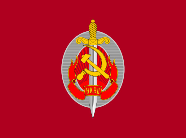 Щит и меч революции. НКВД СССР – 85 лет