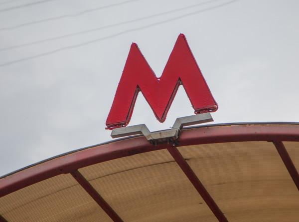 «Стахановская» Некрасовской линии метро будет выполнена в стиле конструктивизма