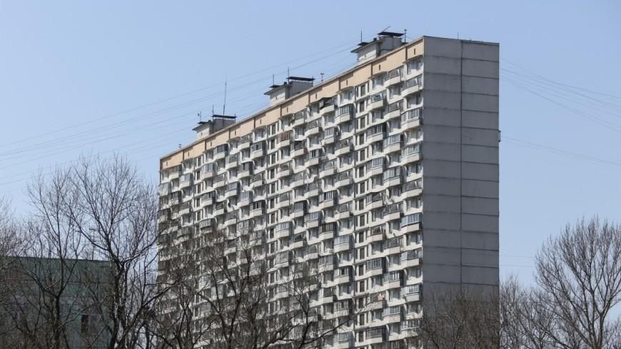 Дом, Многоэтажка