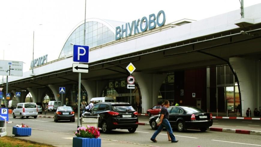 """Фото: """"«Мир 24»"""":http://mir24.tv/, внуково, аэропорт"""