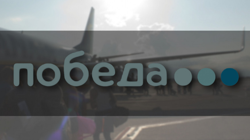 "Фото: Елена Андреева, ""«Мир24»"":http://mir24.tv/, логотипы, победа"