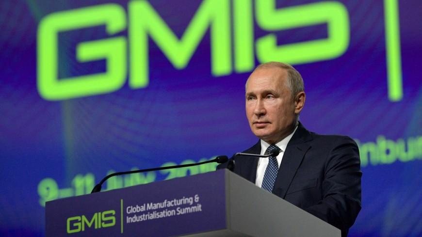 Путин: В разговорах о климате и экологии мы наблюдаем мракобесие
