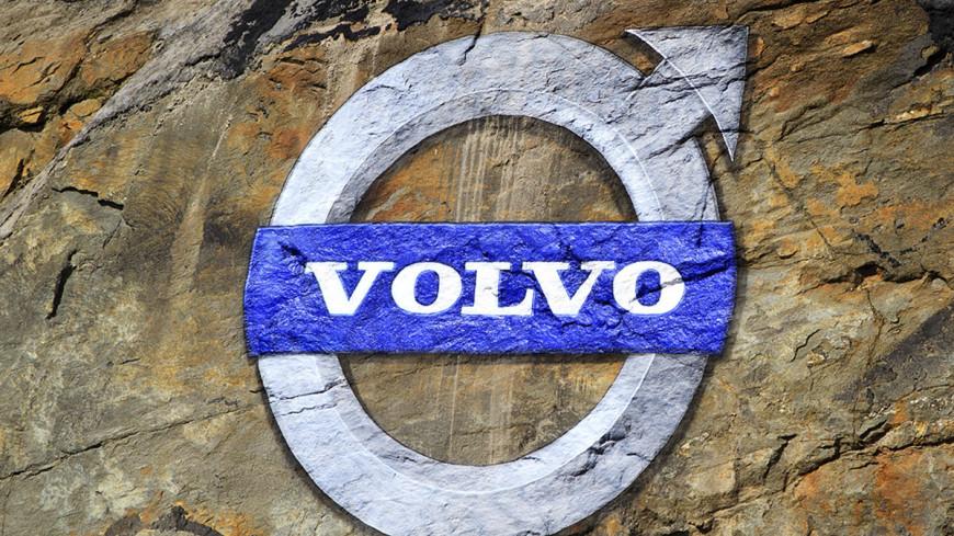 "Фото: ""Rodejong, Claes Hillén, Викимедиа"": https://commons.wikimedia.org/wiki/Main_Page, логотипы, вольво, volvo"