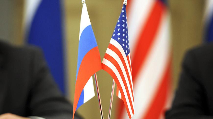 США намерены сохранить хорошие взаимоотношения с Россией