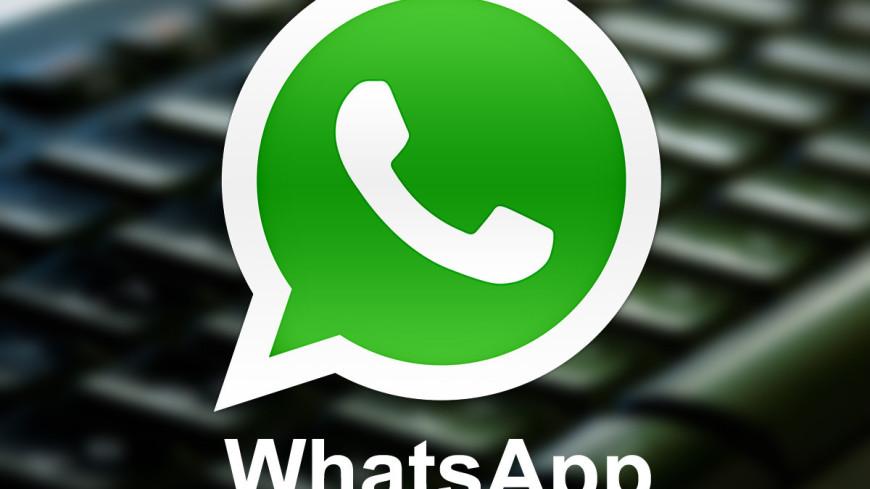 Разработчики WhatsApp тестируют новые функции