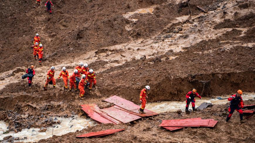 Оползни в Китае унесли жизни 12 человек