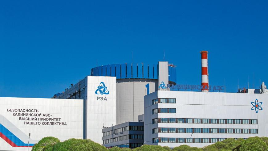 В Минэнерго рассказали, когда Калининская АЭС возобновит нормальную работу