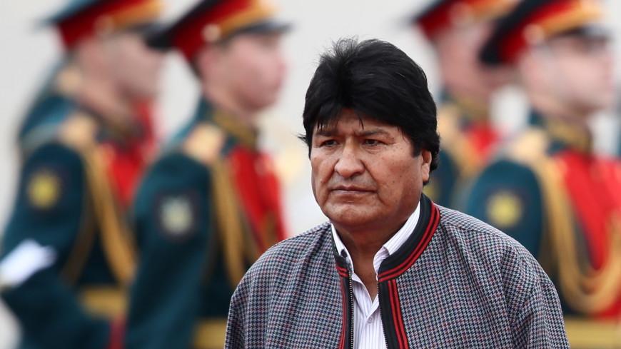 Президент Боливии прибыл в Россию с рабочим визитом