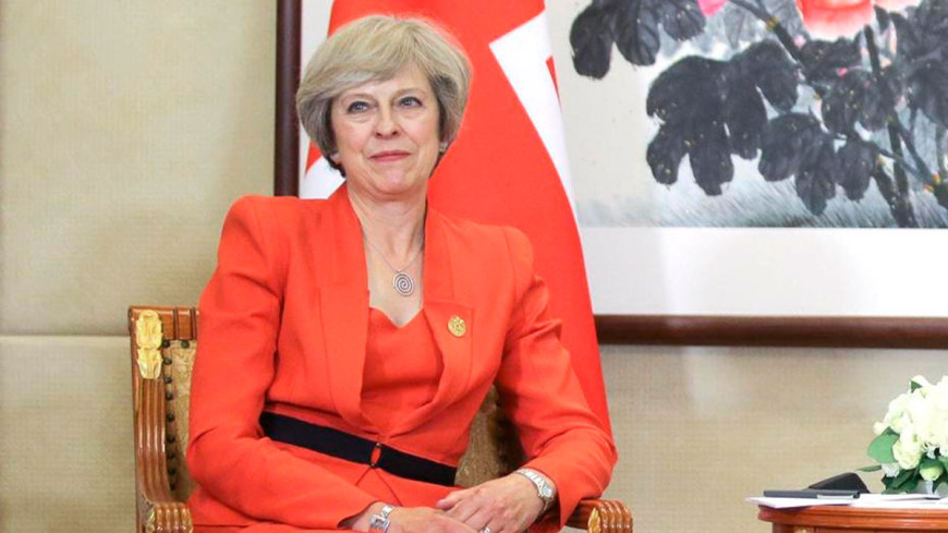 Мэй провела последнюю встречу кабмина в качестве британского премьера