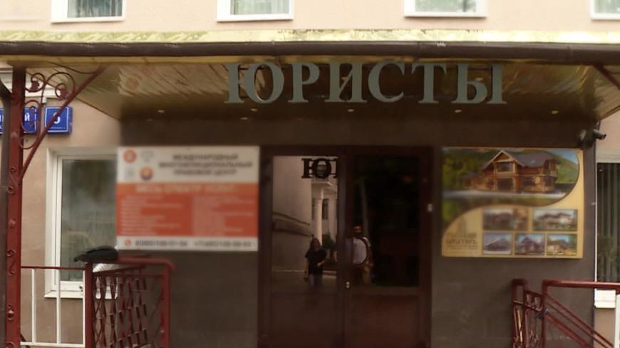 Московские юристы научились безнаказанно присваивать деньги клиентов
