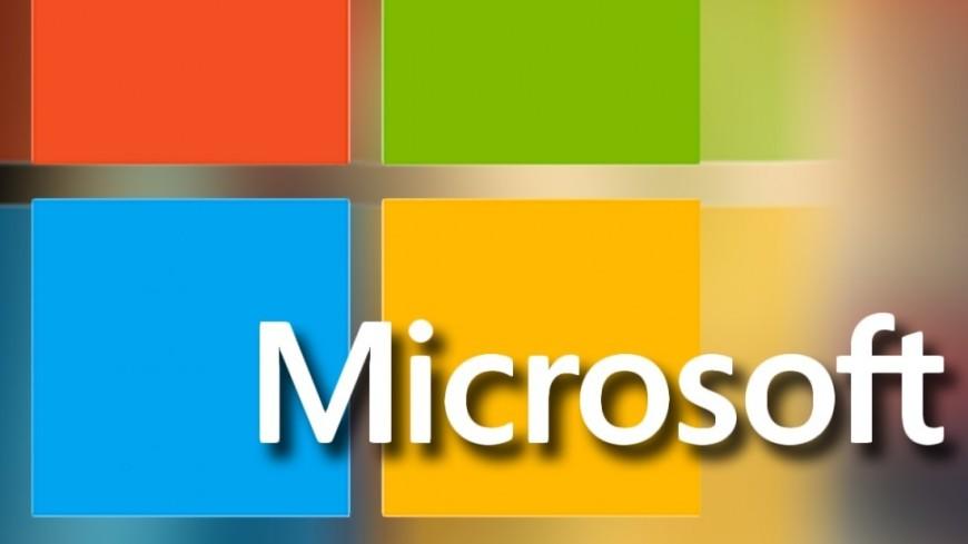 Microsoft представила ретроверсию Windows