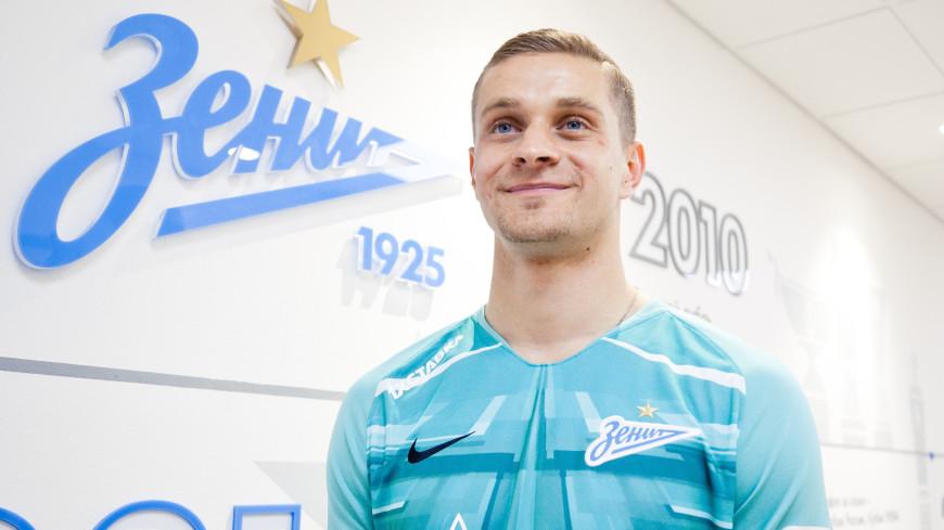 «Зенит» подписал контракт с вратарем норвежского «Сарпсборга»