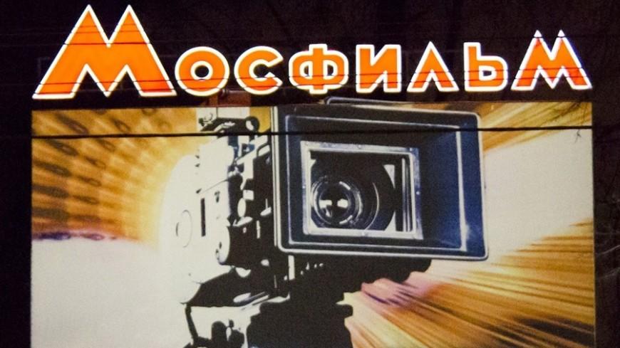 Один из крупнейших съемочных павильонов в Европе появился на «Мосфильме»