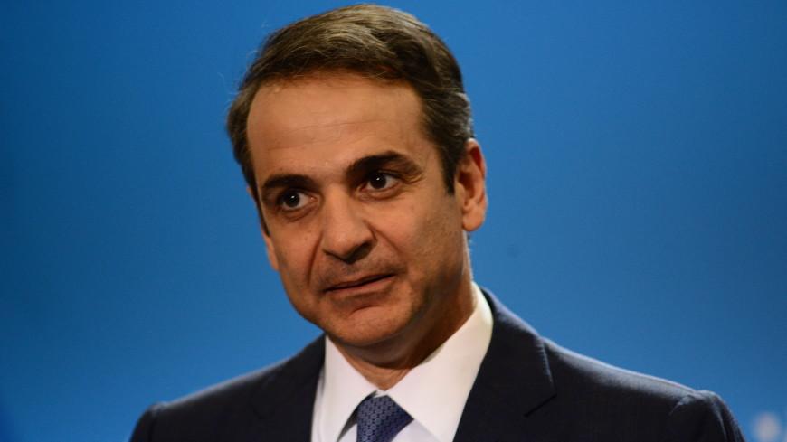 Кириакос Мицотакис официально стал новым премьер-министром Греции