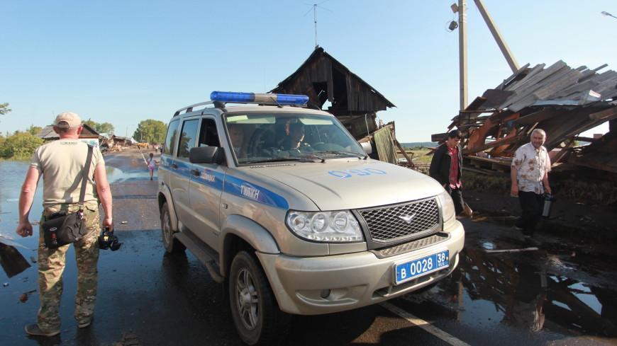 МЧС: Четверо считавшихся пропавшими в Иркутской области найдены живыми