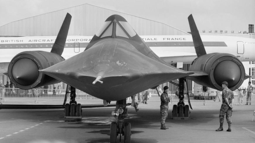 Последний полет «Черного дрозда»: в США рассекретили документы по SR-71