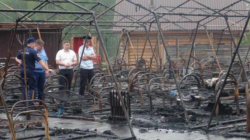 Кошмарная ночь в «Холдоми»: как детский отдых в палатках обернулся трагедией